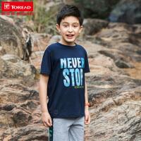 探路者童装 18新款户外男童弹力速干透气短袖T恤QAJG83105