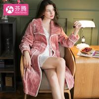 芬腾 睡袍女19年新品优雅刺绣英文翻领慵懒玉兔绒长袖家居服睡裙女- 豆沙