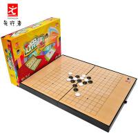 象棋棋盘先行者中国象棋磁性折叠 学生儿童初学者双用棋 AC-202
