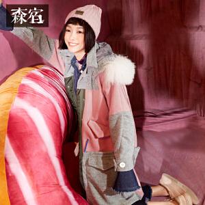 【尾品直降】森宿Z粉刷匠冬装女文艺拼接呢大衣抽绳大毛领连帽毛呢外套女长款PQ2642095