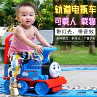 儿童宝宝托马斯自行车电动汽车可坐人3小孩2岁6轨道扭扭溜溜滑板