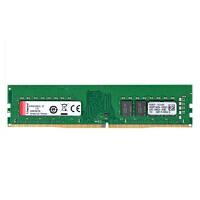 金士顿(Kingston)DDR4 2666 16G 16GB 台式机内存条 主频高达2666MHz,大幅提升带宽,无