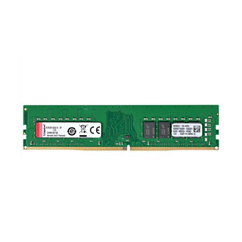 金士顿(Kingston)DDR4 2666 16G 16GB 台式机内存条 主频高达2666MHz,大幅提升带宽,无游戏竞技、视频播放、编辑绘图设计,畅享高效率的流畅体验 金士顿内存终身质保!