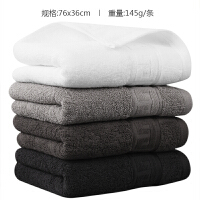 毛巾纯棉4条洗澡家用洗脸巾全棉柔软吸水厂家直销 72x34cm