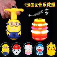 陀螺玩具儿童发光新款卡通七彩闪光旋转音乐简单坨螺手动发射驼