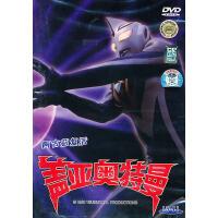 盖亚奥特曼:阿古茹复活(DVD)