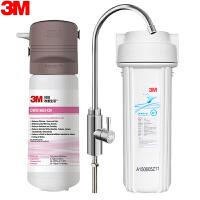3M净水器家用厨房厨下式厨下型直饮机净水机 直饮过滤器滤水器 净水设备 DWS1663-CN净水器