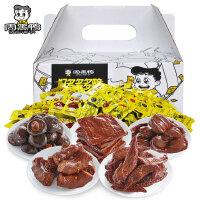 【周黑鸭_零食礼包】 好多多多鸭408g 熟食卤味零食 麻辣小吃特产 礼盒装独立小包
