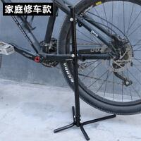 自行车支架停车架插入式山地车展示架修车架单车维修架立式公路车