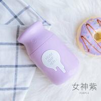 猪娃礼物创意奶瓶加湿器桌面静音USB加湿器便携自动断电