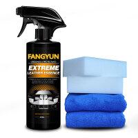 汽车内饰清洗剂顶棚绒布织物强力去污用品皮革皮座椅清洁剂