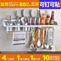 免打孔太空铝厨房置物架壁挂架收纳架铝合金刀架厨具用品调料架子时尚家居生活日用