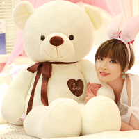 公仔送女友生日礼物可爱毛绒玩具布娃娃泰迪熊猫玩偶抱抱熊情人节