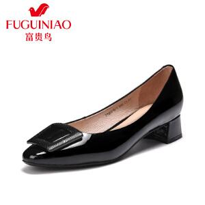 富贵鸟女鞋2017春季方扣单鞋女 粗跟中跟工作鞋黑色尖头鞋漆皮鞋
