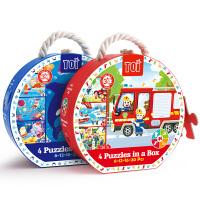 四合一玩具消防车2-3-4-6周岁宝宝儿童拼图纸质