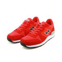 HEALTH海尔斯 5010 男女通用轻便透气跑步鞋 防滑耐磨复古跑鞋 春夏款休闲运动鞋