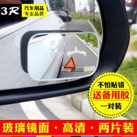 后视镜小圆镜盲点镜无边可调车用汽车倒车辅助镜反光镜
