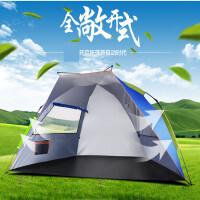全自动2-4人户外防雨防遮阳防晒沙滩帐篷钓鱼帐篷 蓝色