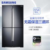 三星冰箱/(Samsung)RF65M9371M1/SC 654升品式结构,精致保鲜技术,压缩机包十年