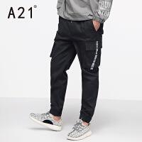 以纯A21男装弹力修身低腰束脚裤 时尚舒适男士裤子2017冬装新款休闲裤