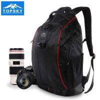 Topsky/远行客 户外背包 单反相机包 双肩摄影包 双肩单反相机包 防盗摄像机背包