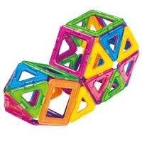磁力片积木男孩儿童益智玩岁女孩拼插玩具