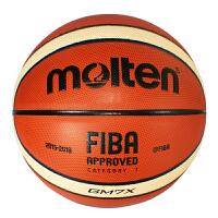 Molten摩腾 PU材质 室内外比赛训练篮球 FIBA BGM7X BGM6X