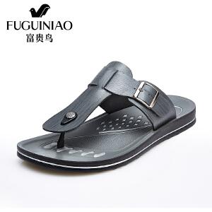 富贵鸟(FUGUINIAO)新品头层牛皮人字拖 防滑耐磨牢固夹脚鞋吸汗除臭休闲清爽凉鞋