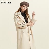 Five Plus女装长款羊毛呢外套女过膝呢子大衣潮西装排扣翻领