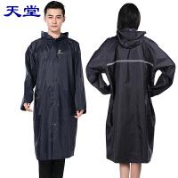天堂 NF-2 尼龙绸男女士风衣式风雨衣 成人雨衣 后背有荧光条 藏蓝色