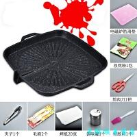 电磁炉烤盘韩式麦饭石烤盘商用不粘烤肉锅商用铁板烧烧烤盘子