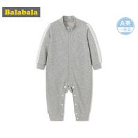 巴拉巴拉婴儿连体衣秋装男新生儿哈衣宝宝包屁衣纯棉运动长袖女潮