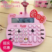 创意真人语音提示时间韩国可爱卡通kitty计算器大按键办公计算机