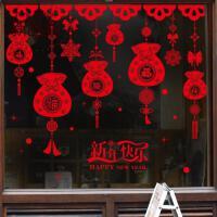 装饰贴生肖装扮门贴办公室楼梯中国结过年装饰挂件纸质室内布置门花房 大