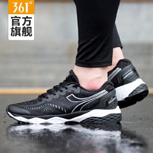 361度磁悬浮缓震名牌运动鞋男秋季智能跑步鞋361冬季男鞋耐磨跑鞋