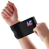 LP欧比护腕腕部弹性绷带633 高弹性缠绕透气型手腕关节运动护具 单只