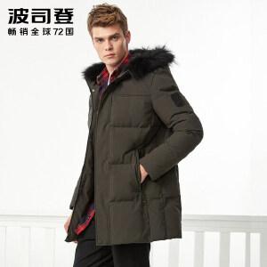波司登(BOSIDENG)中长款貉子毛男款中长款加厚保暖休闲羽绒服冬装