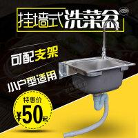 小户型不锈钢单水槽厨房洗菜盆水池入墙支架带龙头简易套餐工程用