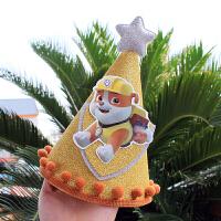 儿童生日派对布置用品汪汪队生日帽儿童宝宝生日派对装饰布置用品主题派对帽子 金色 小力生日帽