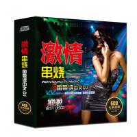 汽车黑胶cd碟国粤语中文流行dj串烧歌曲劲爆车载流行音乐无损光盘