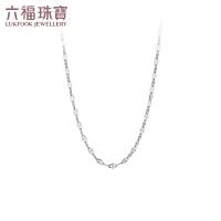 六福珠宝Pt950铂金项链女款双层瓦片链白金素链 L10TBPN0001