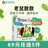 美国进口 美国图书馆协会*图书 Mouse Count 老鼠数数【纸板】吴敏兰书单 第49本