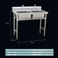 不锈钢水槽单双槽三池洗菜盆洗碗消毒解冻洗刷池洗手池带架子