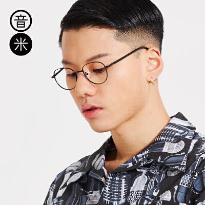 音米金属装饰镜框 男女款复古圆框眼镜架 配配眼镜 近视 AAGCJY507细腻十足的板材镜腿,将粗犷与精致完美结合
