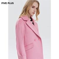 Five Plus新款女冬装羊毛呢外套女中长款西装呢子大衣潮宽松长袖