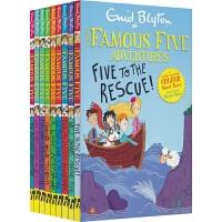 【首页抢券300-100】Enid Blyton Famous Five Colour Reads 五伙伴历险记 9册