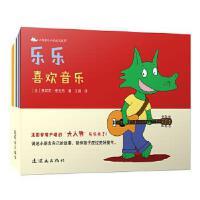 乐乐喜欢音乐 奥菲莉泰克西 连环画出版社 9787505634305 乐乐喜欢音乐 正版图书