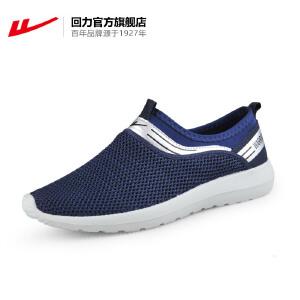 回力网鞋男网面鞋夏季低帮透气软底休闲运动跑步懒人一脚蹬男鞋子