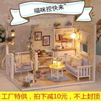 DIY玻璃小屋模型男女生日创意礼物迷你手工制作房子建筑小猫日记