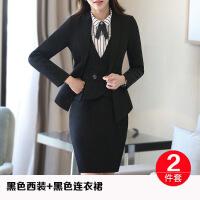 女士正装套装职业装长袖西服工作服商务西装三件套面试正装女套装